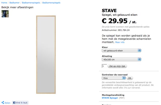 cool ikeaspiegel with plakspiegel ikea. Black Bedroom Furniture Sets. Home Design Ideas