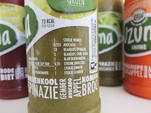 uzuma green slow juice