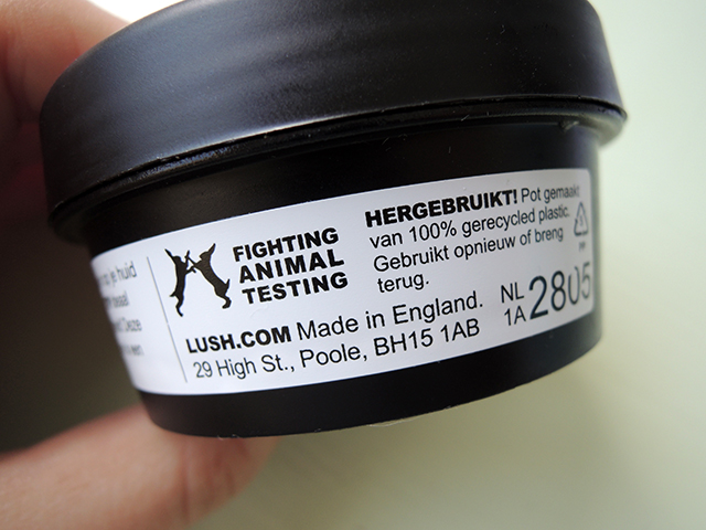 lush vanishing cream review