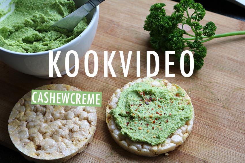 kookvideo